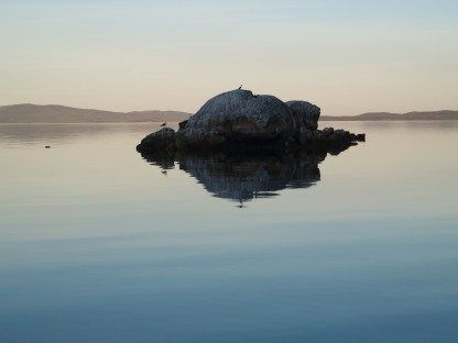 Coastal rocks at Duck Point